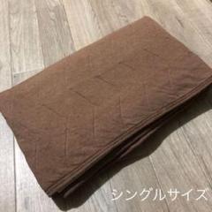 "Thumbnail of ""ニトリ  コットンニット敷パッド シングル"""
