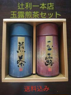 "Thumbnail of ""辻利一本店 玉露・煎茶ギフトセット"""