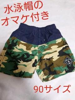 "Thumbnail of ""ベビー 男の子 水着 海水パンツ 迷彩柄 90サイズ"""