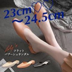 "Thumbnail of ""【新品】 サンダル レディース レディースサンダル フラットサンダル フラット"""