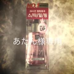 "Thumbnail of ""ミジャンセン ダメージケアパーフェクトセラム"""
