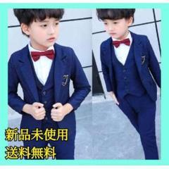 """Thumbnail of """"セットアップ 子供スーツ フォーマル スーツ 男の子 タキシード 七五三 キッズ"""""""