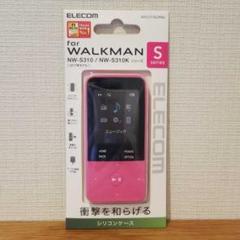 "Thumbnail of ""エレコム ウォークマンS310用シリコンケース(ピンク)AVS-S17SCPND"""