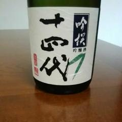 "Thumbnail of ""日本酒十四代吟撰720ml21年4月値下げしました!"""