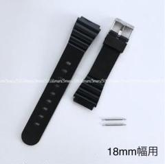 "Thumbnail of ""ブラック樹脂製ベルト,黒☆取付幅18mm♪バネ棒2本付属,交換ベルト腕時計ベルト"""