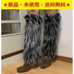 "Thumbnail of ""即購入OK♬新品♬今注目のロングファーブーツカバー(ブラック&ホワイト)(^^♪"""