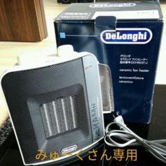 """Thumbnail of """"デロンギ セラミックファンヒーター DCH6031J"""""""