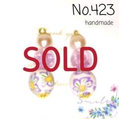 "Thumbnail of ""handmadeイヤリング♡ピアス。**。**"""