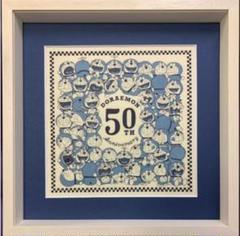 """Thumbnail of """"ドラえもん 浮世絵木版画 50th Anniversary 50 poses"""""""