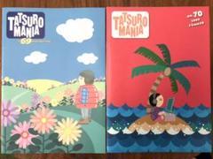 "Thumbnail of ""tatsuro mania no.69&70"""