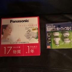 "Thumbnail of ""Panasonic の浄水器、泡沫じゃぐちにホースをつなぐ"""