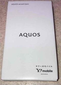 "Thumbnail of ""AQUOS sense4 basic シルバー"""