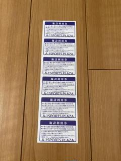 "Thumbnail of ""ゆらぎの里 チケット"""