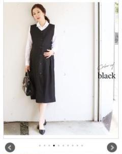 "Thumbnail of ""ミルクティ マタニティ オフィス 制服 ワンピース"""