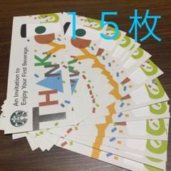 "Thumbnail of ""スターバックス ドリンクチケット15枚"""