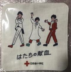 """Thumbnail of """"ぺこぱ オリジナルミニタオル"""""""