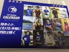 "Thumbnail of ""日体大 カレンダー 2018ー2019  村上茉愛 松本航"""