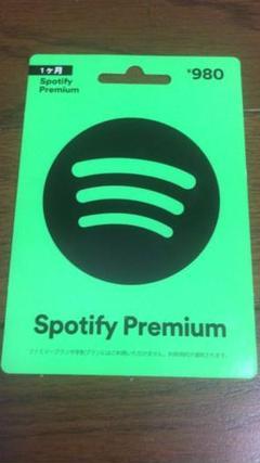 """Thumbnail of """"Spotify premium 一カ月"""""""
