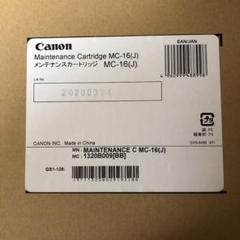 """Thumbnail of """"CanonメンテナンスカートリッジMC-16(J)"""""""