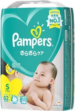 """Thumbnail of """"パンパース テープ Sサイズ"""""""