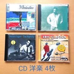 "Thumbnail of ""CD 洋楽 4枚(AOR、D.フェーゲン、J.サンプル、E.クラプトン)"""