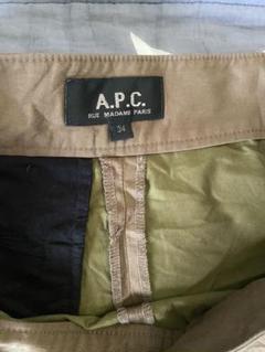 "Thumbnail of ""A.P.C ハーフパンツ"""