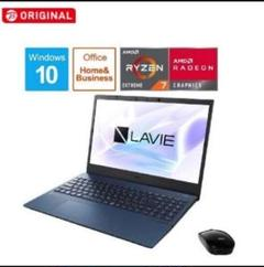 "Thumbnail of ""LAVIE N15シリーズ  PC-N1585AZL-2"""