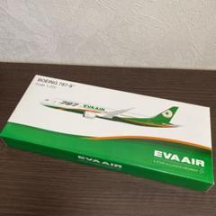 "Thumbnail of ""エバー航空 1/200 BOEING 787-9 半完成品モデル"""