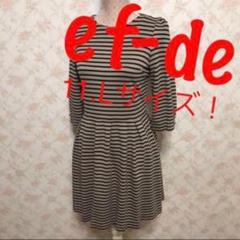 "Thumbnail of ""★ef-de/エフデ★極美品★大きいサイズ!ワンピース11(L)"""