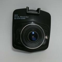 """Thumbnail of """"リアカメラ付きHDドライブレコーダーMI-DVR720SW"""""""