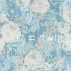 "Thumbnail of ""幻刀華様専用"""