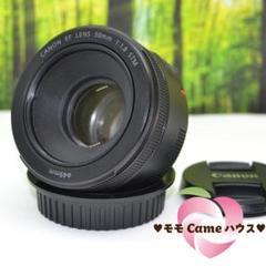 "Thumbnail of ""キヤノン EF 50mm F1.8 STM☆1792"""
