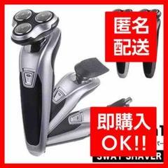 """Thumbnail of """"新品 未使用 シェーバー 電動シェーバー 髭剃り  6枚刃 水洗い可能"""""""