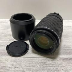 """Thumbnail of """"CANON ZOOM LENS FD 75-200mm F4.5"""""""