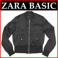 "Thumbnail of ""ZARA BASICボンバージャケットMA-1風ミリタリー ブルゾン黒ブラック"""