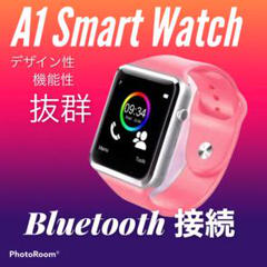 デザイン性抜群 A1 Smart Watch 男女兼用(ユニセックス) 桃