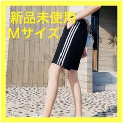"Thumbnail of ""数量限定 アウトレット 訳あり ショート パンツ ハーフ 短パン ジャージ"""