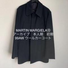 "Thumbnail of ""MARTIN MARGIELA⑩アーカイブ 初期 99AW ウールカーコート"""
