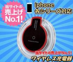 "Thumbnail of ""ワイヤレス充電器 iphone 高速充電 置き型"""