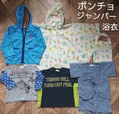 """Thumbnail of """"ポンチョウインドブレーカー 甚平 浴衣 Tシャツ ロンT アウター カッパ 80"""""""