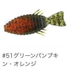 """Thumbnail of """"未開封!3インチ!デプス ブルフラット グリパンオレンジ 2袋セット"""""""