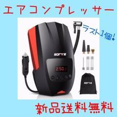 "Thumbnail of ""電動エアコンプレッサー DC12V入力 50dB静音 自動停止 液晶画面"""
