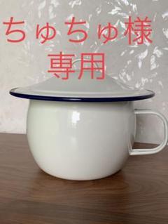 """Thumbnail of """"ホーローおまる"""""""