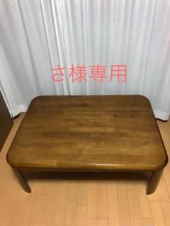 "Thumbnail of ""KOIZUMI 家具調こたつテーブル ローテーブル 座卓"""