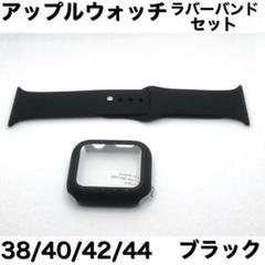 """Thumbnail of """"Sブラック8★アップルウォッチバンド ラバーベルト Apple Watch"""""""