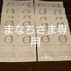 "Thumbnail of ""オリオセタ オイルトリートメント ライフアンドフェミニン"""