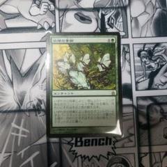 "Thumbnail of ""倍増の季節"""