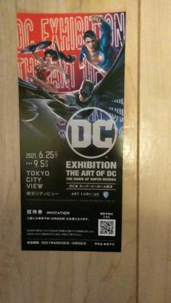 """Thumbnail of """"DC展チケット DC展 アニメヒーロー アニメ"""""""