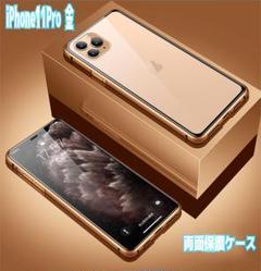 "Thumbnail of ""アイフォン11pro用カバー ゴールド"""
