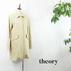 "Thumbnail of ""CE0033 Theory ライト コート ベージュ系 2"""
